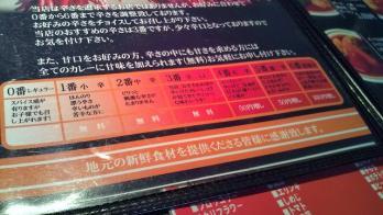 s-1007170012.jpg