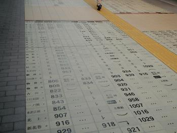 s-1011120003.jpg