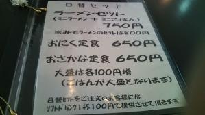 s-2010_0404k0002.jpg