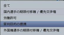 クリップボードb310
