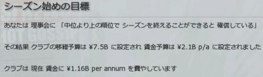 クリップボードb340