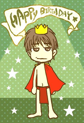 37歳国王おめでとう