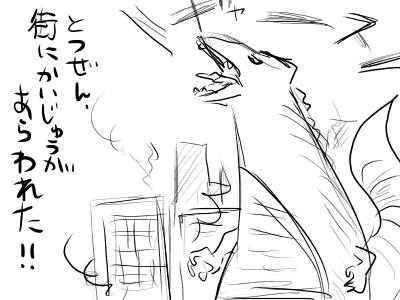 レンジャーR番外対戦01