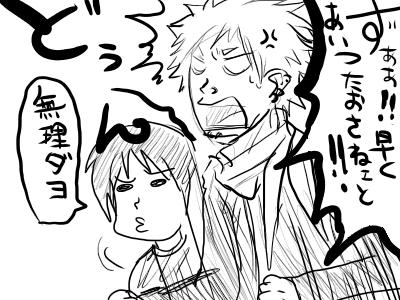 レンジャーR番外対戦02