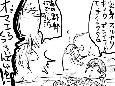 レンジャーR番外対戦03