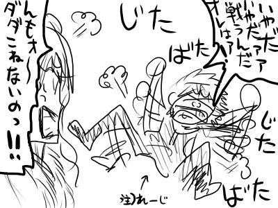 レンジャーR番外対戦05