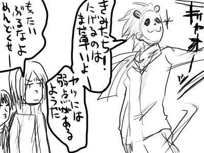 レンジャーR番外対戦10