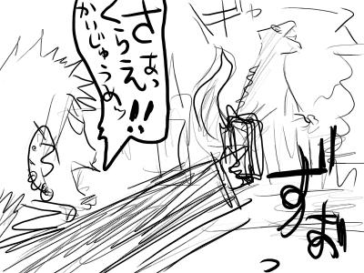 レンジャーR番外対戦15