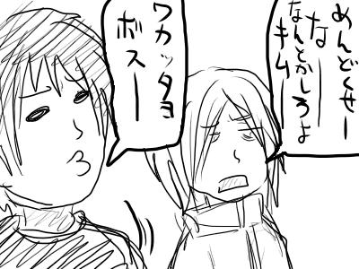 レンジャーR番外対戦18