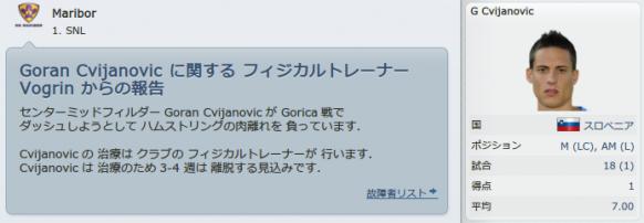 Goro Yamabayashi (ニュース_ 受信箱)-15
