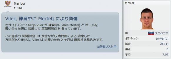Goro Yamabayashi (ニュース_ 受信箱)-2