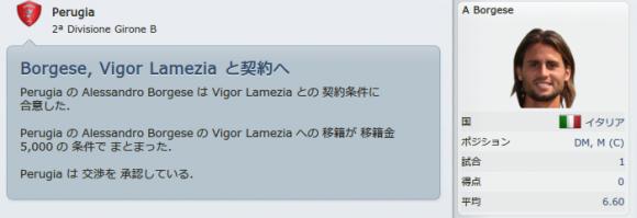 Goro Yamabayashi (ニュース_ 受信箱)-63