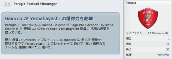 Goro Yamabayashi (ニュース_ 受信箱)-42