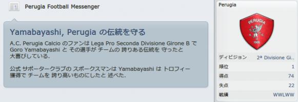 Goro Yamabayashi (ニュース_ 受信箱)-40