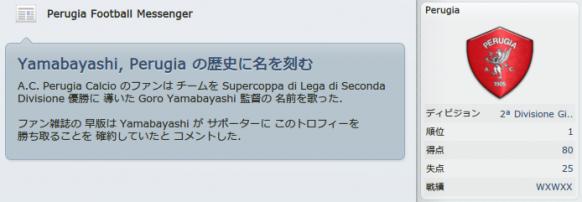 Goro Yamabayashi (ニュース_ 受信箱)-45