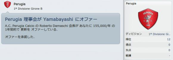 Goro Yamabayashi (ニュース_ 受信箱)-60