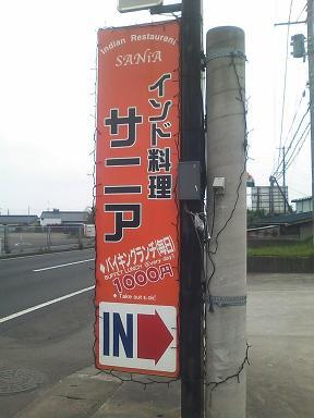 SN3G0057.jpg