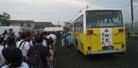 2009年 百里基地航空祭 シャトルバス出発