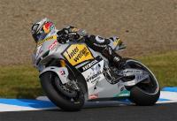 MotoGP #7 青山博一