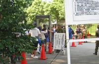 22年度・立川基地祭~入門ゲート