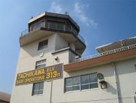 立川基地のタワー