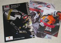 MotoGP 公式プログラム2010