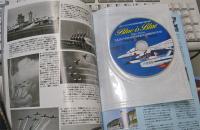 ブルー50周年の付録DVD