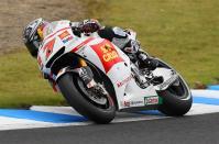 MotoGP クラス唯一の日本人ライダー青山。