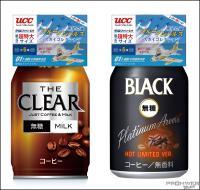 ucc-clear-1