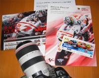 2011 MotoGP Race Guide