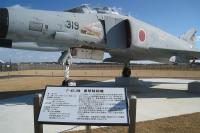 茨城空港のF-4EJ 改 説明プレート
