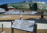 茨城空港のRF-4EJ 説明プレート