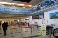 茨城空港のカウンター