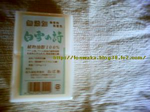DCF_0135(blog).png