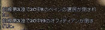 UO0299.jpg