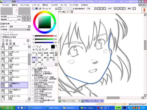 usaneko_making_001.jpg