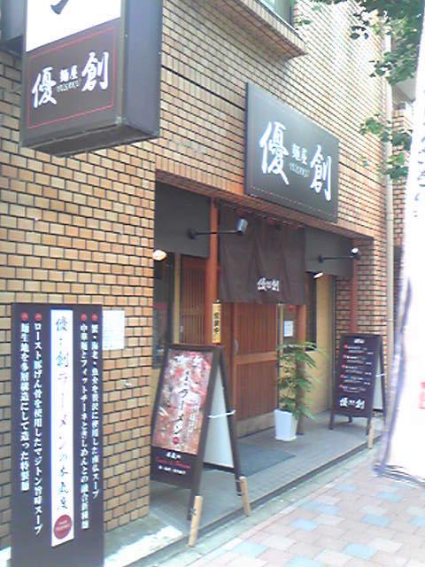 yusaku001.jpg