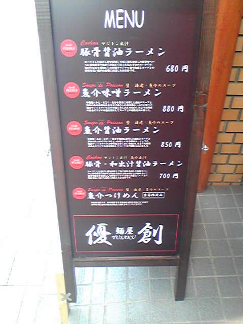 yusaku002.jpg