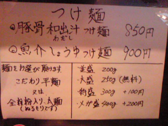 yusaku004.jpg