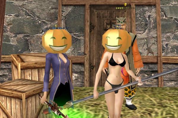 かぼちゃ姉妹