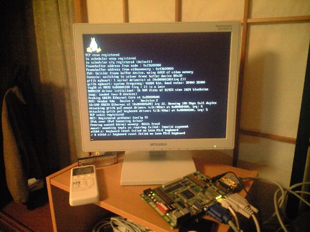 linux boot 画面