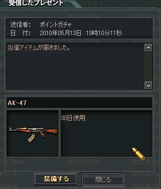 無題ak30