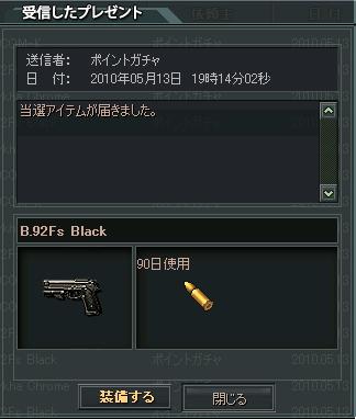 無題b92fs30