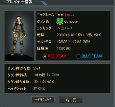 無題8.1kd