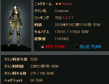 無題8.3kd