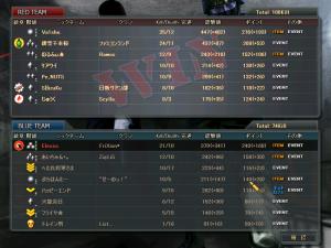 ScreenShot_188furi.png
