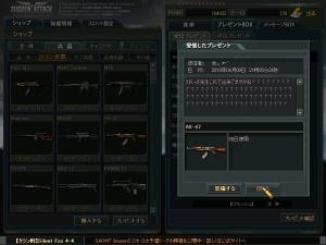 ScreenShot_190ri.png