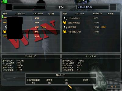 ScreenShot_252ti-to.png