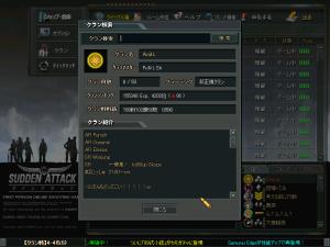 ScreenShot_26.png
