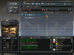 ScreenShot_295.png